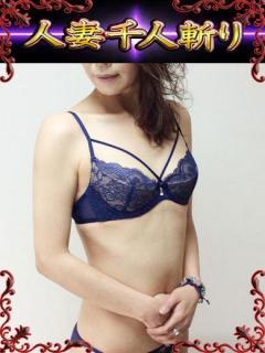 まき 人妻千人斬り立川店(立川/デリヘル)