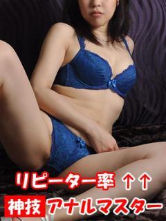 翔子 行列のできるM相談所(鶯谷/デリヘル)