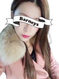 あきな Barneys(バーニーズ)(大和/デリヘル)