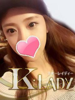 ヒカル K-Lady(船橋/デリヘル)
