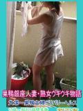鮎川 巣鴨銀座人妻 熟女ウキウキ物語(巣鴨/デリヘル)