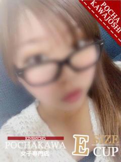 あすか 錦糸町ぽちゃカワ女子専門店!我慢できないの!(錦糸町/デリヘル)
