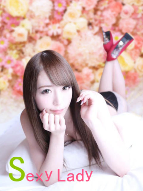 はづき SexyLady~セクシーレディ~(派遣型エステ)