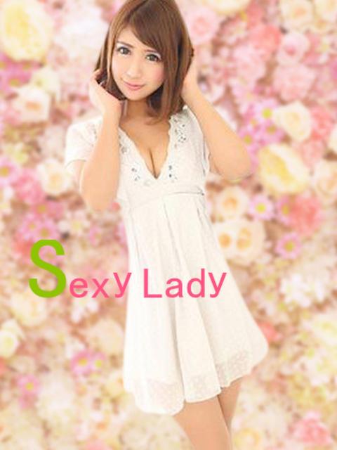 とわこ SexyLady~セクシーレディ~(派遣型エステ)