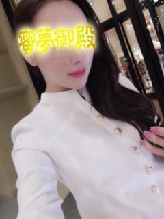 ゆららyurara 派遣型性感エステ&ヘルス 東京蜜夢(派遣型回春エステ)