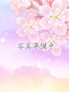 はづきhazuki 派遣型性感エステ&ヘルス 東京蜜夢(新橋/デリヘル)