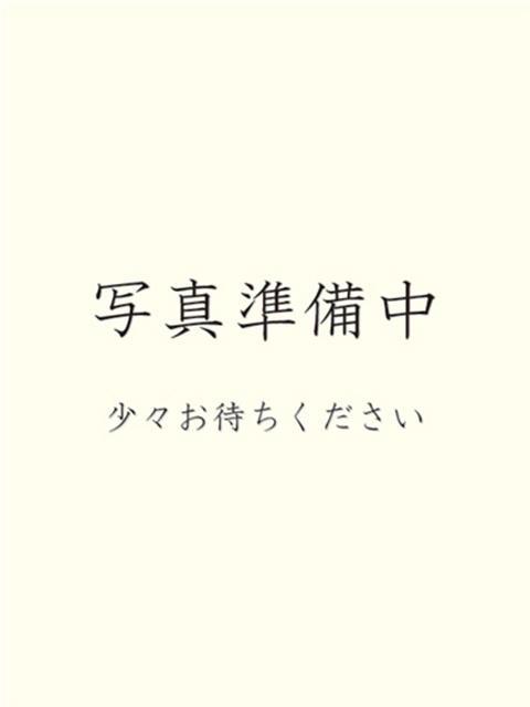 さち 大人のあんぷり亭 新宿(手コキ・オナクラ)