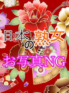 梨加 小山デリヘル日本の熟女(小山/デリヘル)