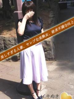 まいこ イキぬき倶楽部(待ち合わせ型人妻デリヘル)