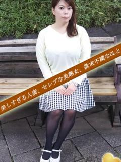 さやか イキぬき倶楽部(待ち合わせ型人妻デリヘル)