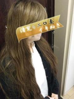 ゆみ イキぬき倶楽部(待ち合わせ型人妻デリヘル)