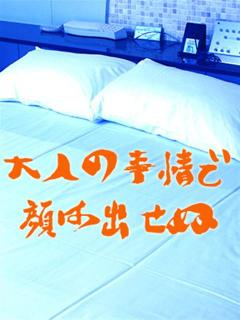 たつき 熟女の風俗最終章 平塚店(熟女デリヘル)