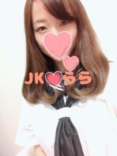 らら JK~ジェーケー~(派遣型エステ)