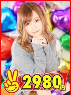 きらら 2980円(中洲/ヘルス)