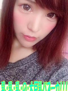 広末 武蔵野診療所~回春睾丸科~(性感回春ヘルス)