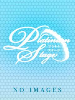 れいな Platinum stage(プラチナステージ)(吉原/ソープ)