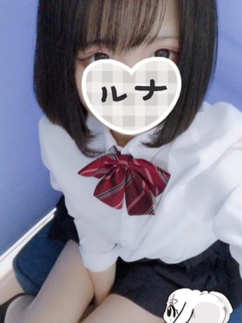 るな 晴れんち(リフレ&エステ)