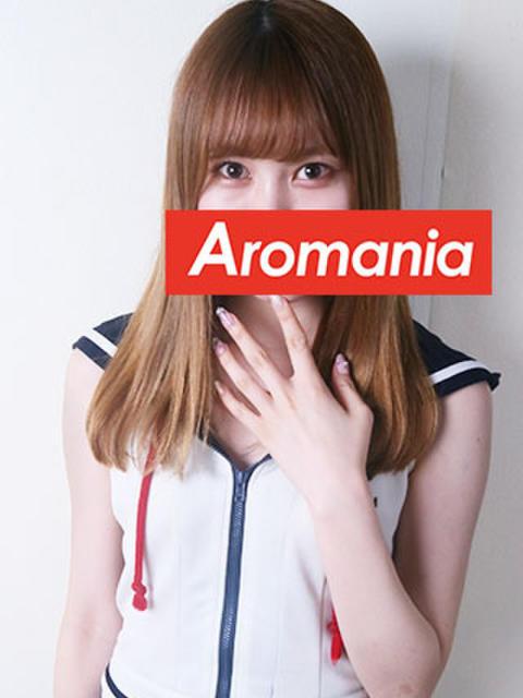 白石しほ AROMANIA(アロマニア)(【非風俗】アロマエステ)