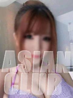 麻美ねね アジアンクラブ(成田/デリヘル)