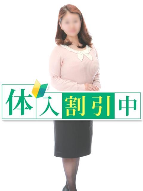 ねねこ 池袋風俗人妻理由ありの会(人妻ホテヘル&デリヘル)