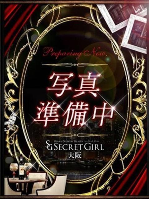 ミツバ SECRET GIRL(シークレットガール)(デリヘル)