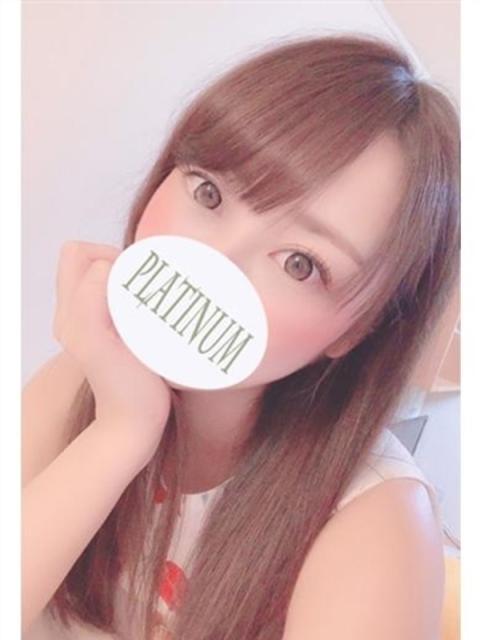 えみり Platinum stage(プラチナステージ)(ソープランド)