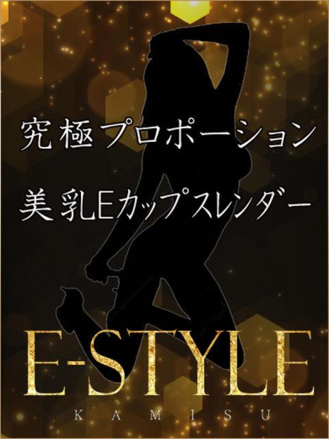 夜桜 舞 神栖 E-STYLE(神栖/デリヘル)