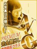 みさき 制服天国(五反田/デリヘル)