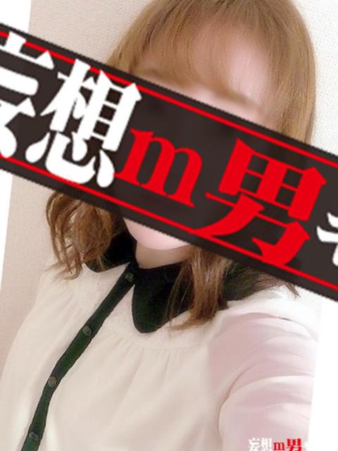 ゆきな 妄想M男キラーエムドグマ(宇都宮/デリヘル)