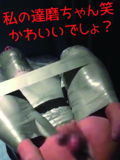 長岡美紀 メスイキ(マニア・フェチM性感)