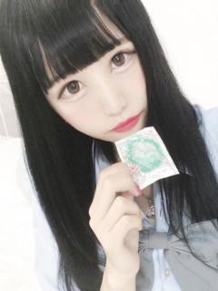 りんか JKリフレ裏オプション錦糸町店(錦糸町/デリヘル)