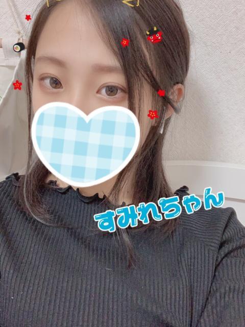 すみれ 晴れんち(リフレ&エステ)