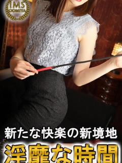 きこ インテリお姉さんのMスクール埼玉校(大宮/デリヘル)