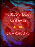 小山 絶対服従闇鍋会 新大久保店(新大久保/デリヘル)