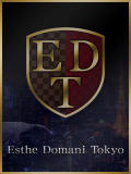 斉藤理子 エステ ドマーニ(赤坂/デリヘル)