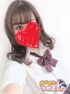 おぼろ 難波女子高生はやめました!!(難波/ホテヘル)