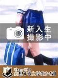 海凪 とあ 妄想する女学生たち 谷九校(谷町九丁目/ホテヘル)