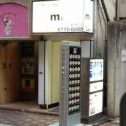 レンタルルームm2(全国/ラブホテル)の写真『レンタルルームm2入り口。駅からまっすぐ歩いて左側です。』by マスオサン