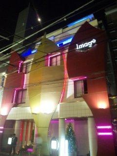 イマージュ(新宿区/ラブホテル)の写真『夜の外観』by 郷ひろし(運営スタッフ)