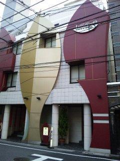イマージュ(新宿区/ラブホテル)の写真『昼間の外観』by 郷ひろし(運営スタッフ)