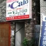 レンタルルーム チャオ(町田市/ラブホテル)の写真『入り口』by ごえもん(運営スタッフ)