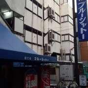 (削除か閉店)ブルーシャトー西口店(豊島区/ラブホテル)の写真『昼の外観②』by 子持ちししゃも