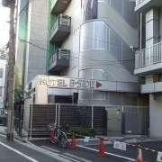 B-SIDE(品川区/ラブホテル)の写真『昼の外観(遠目)』by 子持ちししゃも