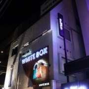 ホワイトボックス(品川区/ラブホテル)の写真『夜の外観』by スラリン