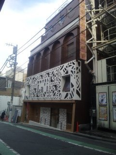 HOTEL La i(ライ)(渋谷区/ラブホテル)の写真『昼間の外観』by 郷ひろし(運営スタッフ)