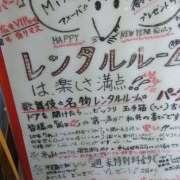 (削除か閉店)レンタルルーム パーク(新宿区/ラブホテル)の写真『外の看板2』by 子持ちししゃも