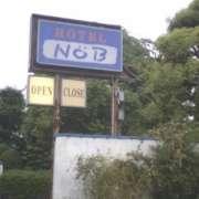 NOB(ノブ)(あきる野市/ラブホテル)の写真『入り口の看板』by すももももんがー