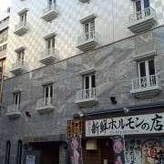 ホテルマーブル(品川区/ラブホテル)の写真『昼の外観』by 子持ちししゃも