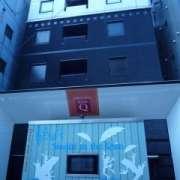 HOTEL Q(豊島区/ラブホテル)の写真『昼の外観』by スラリン
