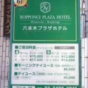六本木プラザ(港区/ラブホテル)の写真『インフォメーション』by マーケンワン